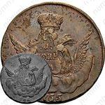 1 копейка 1755, СПБ, гурт санкт-петребургскоого монетного двора