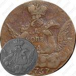 1 копейка 1757, без обозначения монетного двора