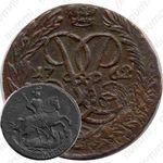 2 копейки 1762, Елизавета
