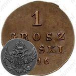 1 грош 1816, IB