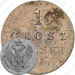 1 грош 1817, IB