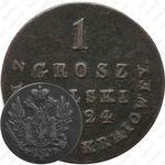 1 грош 1824, IB