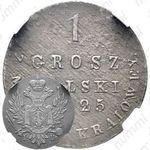 1 грош 1825, IB