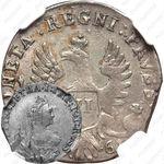 6 грошей 1761