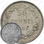 50 пенни 1889, L