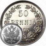50 пенни 1893, L
