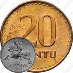 20 центов 1991