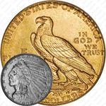 5 долларов 1909, голова индейца