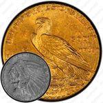 5 долларов 1915, голова индейца