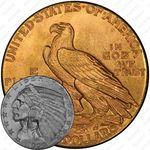 5 долларов 1929, голова индейца