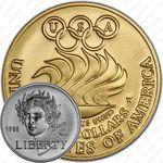 5 долларов 1988, Олимпиада в Сеуле