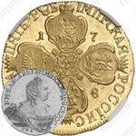 5 рублей 1758, СПБ-BS