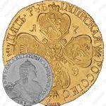 5 рублей 1759, СПБ-BS