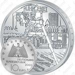 10 евро 2003, индустриальный пейзаж Рура