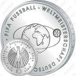 10 евро 2004, ЧМ по футболу в Германии