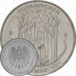 20 евро 2016, Красная Шапочка