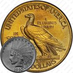 10 долларов 1910, голова индейца