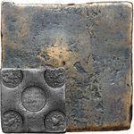 гривна 1726, медная плата «ЕКАТЕРIНЬБУРХЬ»