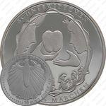 10 евро 2013, Белоснежка, серебро