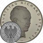 10 евро 2014, Рихард Георг Штраус, серебро
