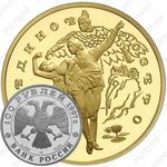 100 рублей 1997, Лебединое озеро (ЛМД)