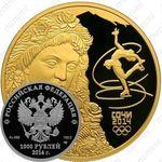 1000 рублей 2014, Флора