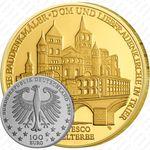100 евро 2009, Триер