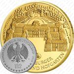 100 евро 2010, Вюрцбург