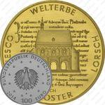100 евро 2014, Лоршский монастырь