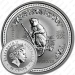 50 центов 2004, год обезьяны