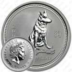 50 центов 2006, год собаки