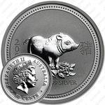 50 центов 2007, год свиньи