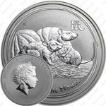 50 центов 2008, год мыши