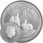 50 центов 2011, год кролика