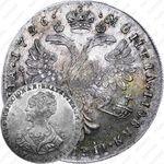 полтина 1726