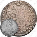 """полтина 1726, СПБ, петербургский тип, портрет влево, """"ВСЕРОСIСКЯ"""""""