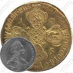 10 рублей 1796, СПБ-TI