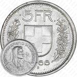 5 франков 1968, B