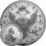 полтина 1745, ММД