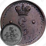 1 грош 1727