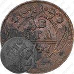 денга 1747