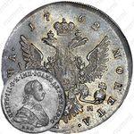 полтина 1762, ММД-ДМ