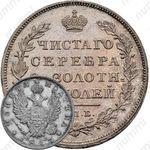 полтина 1817, СПБ-ПС, Новодел