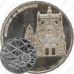 2,5 евро 2009, монастырь Жеронимуш