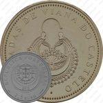 2,5 евро 2013, серьги из Виана-ду-Каштелу