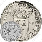 луиджино 1666