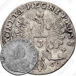 3 гроша 1760