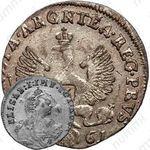 3 гроша 1761