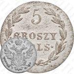 5 грошей 1819, IB