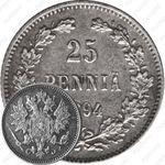 25 пенни 1894, L